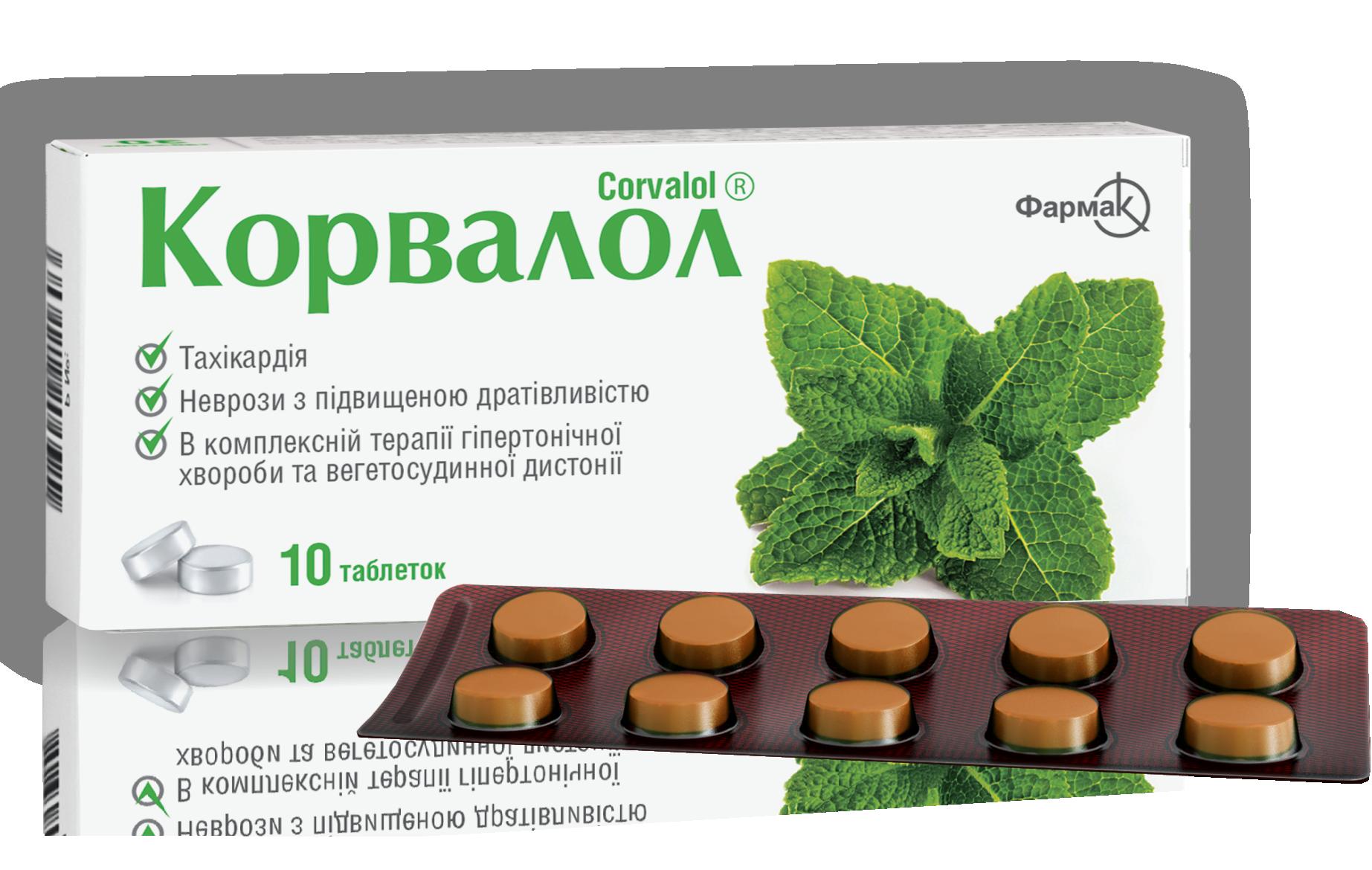 paraziták kezelése elecampane- nal paraziták emberben tünetek áttekintése