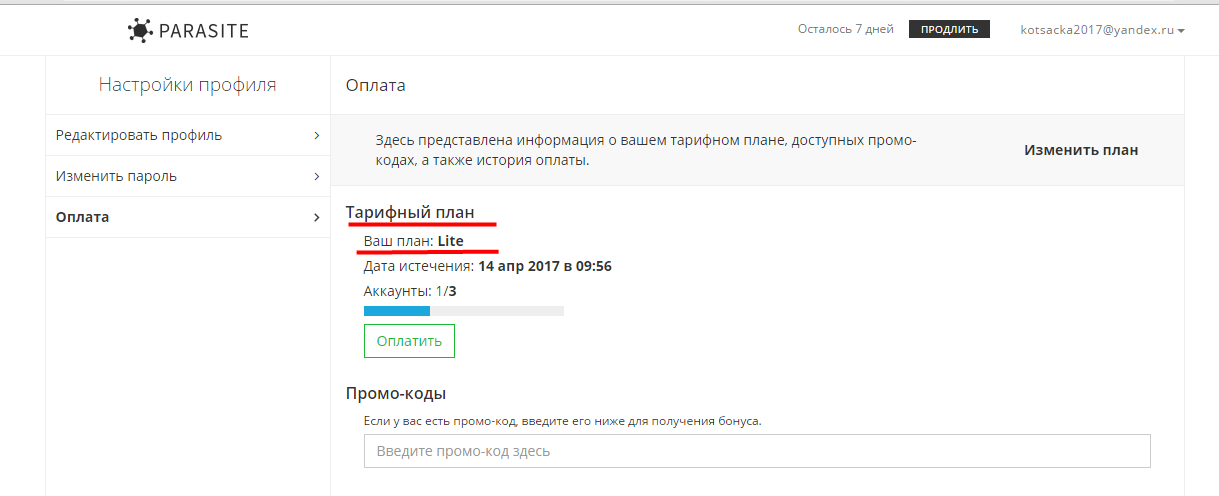 Module:R:ErtSz/data/sandbox - Wiktionary
