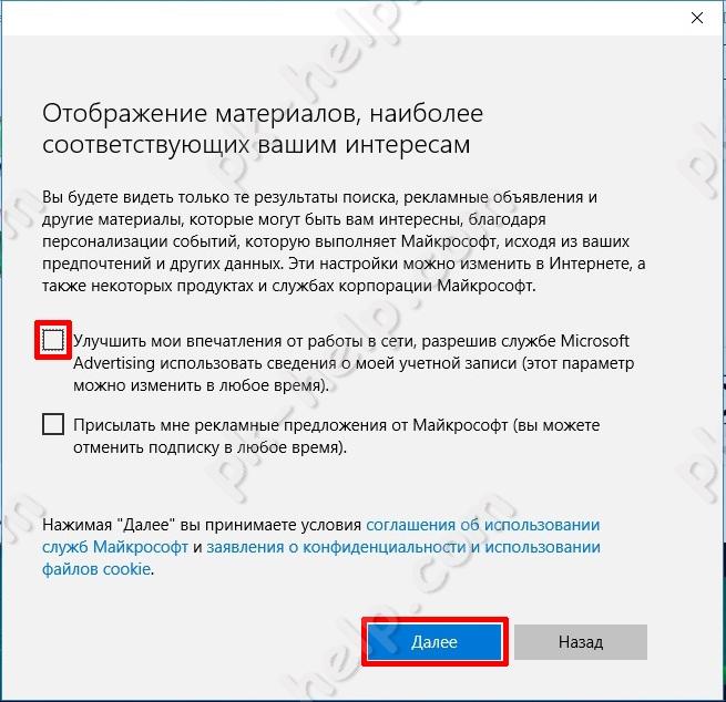 Download Legjobb Windows 7 Kártya játékok